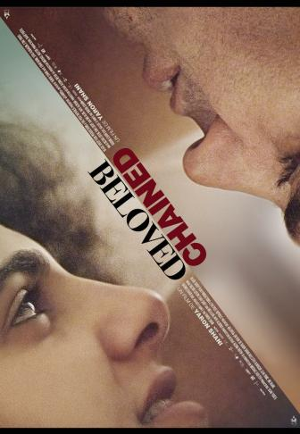 Beloved affiche