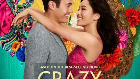 Crazy Rich Asian affiche
